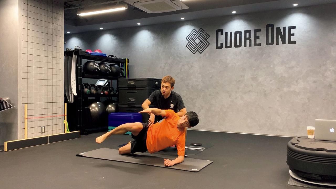 レイルランナーの上田瑠偉は週に1度のパーソナルトレーニングを約1年継続