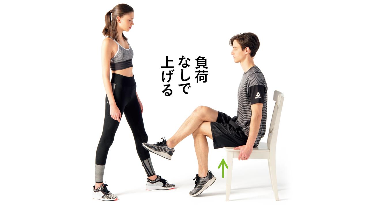 まず、負荷なしで下になった足の踵を床から引き上げる。