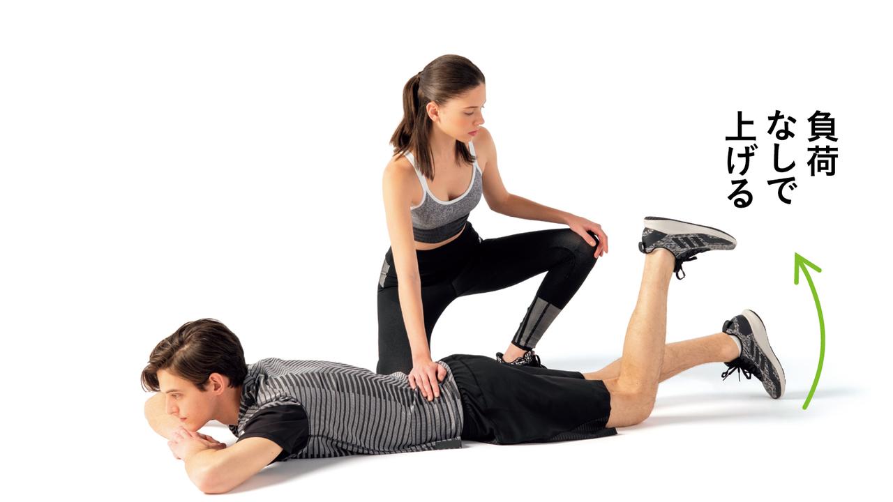 爪先が床についたら負荷なしで膝を曲げる。