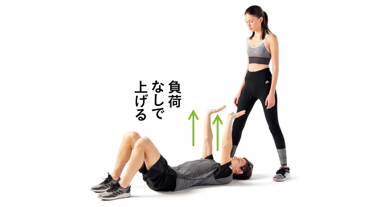 掌を上に向け、肘を曲げた状態から負荷なしで肘を伸ばす。