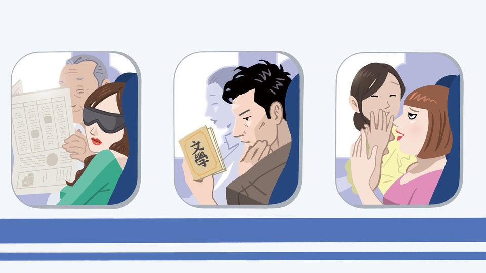 新幹線で上手く眠るには?
