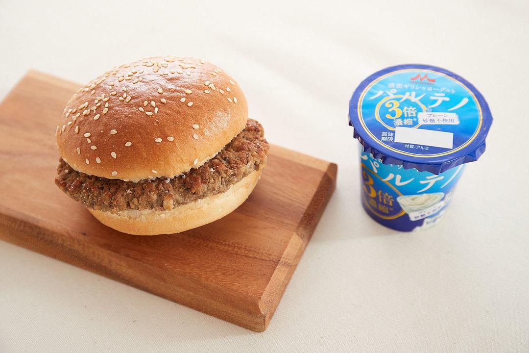 ハンバーガー(約13g)+《パルテノ》(9.9g)。
