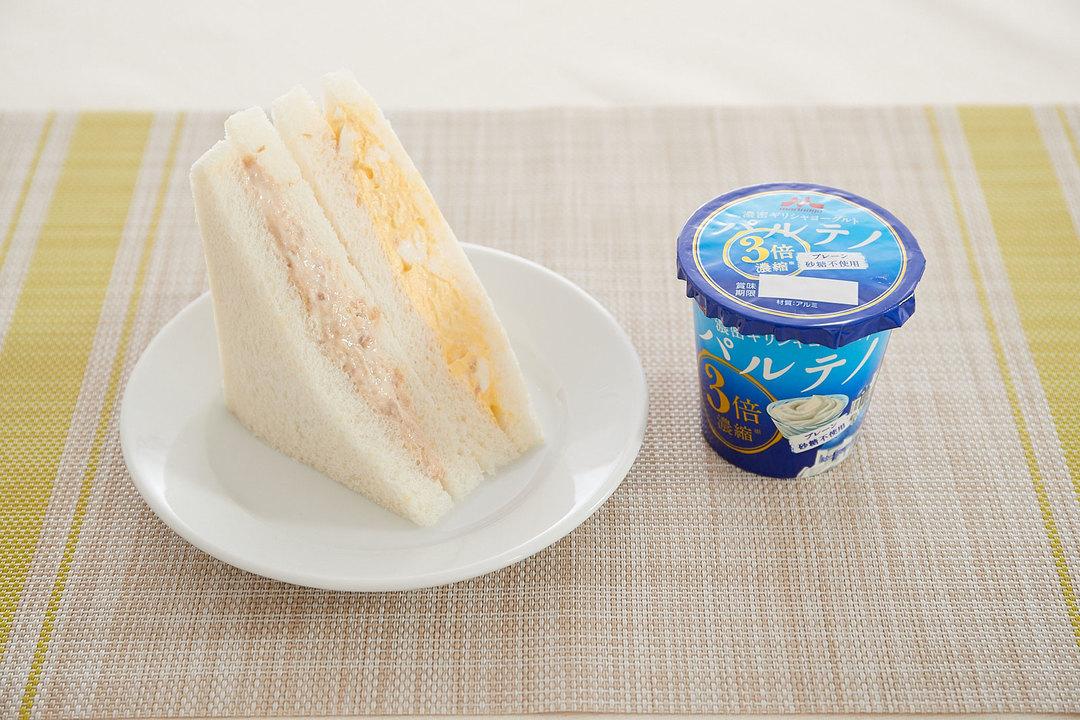 ツナ&タマゴのサンドイッチ(約14g)+《パルテノ》(9.9g)。