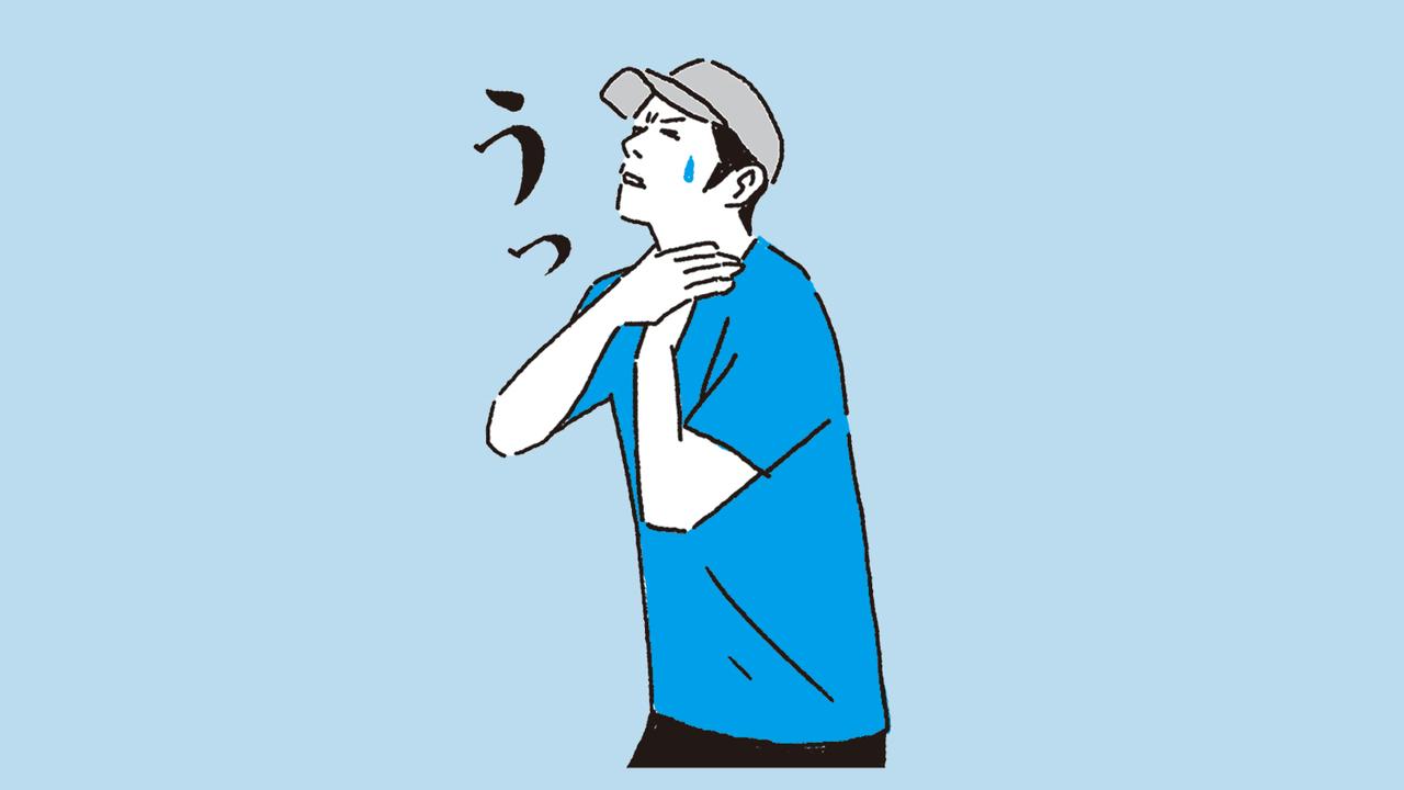 日焼け止めで皮膚呼吸が止まって苦しくなるってホント?