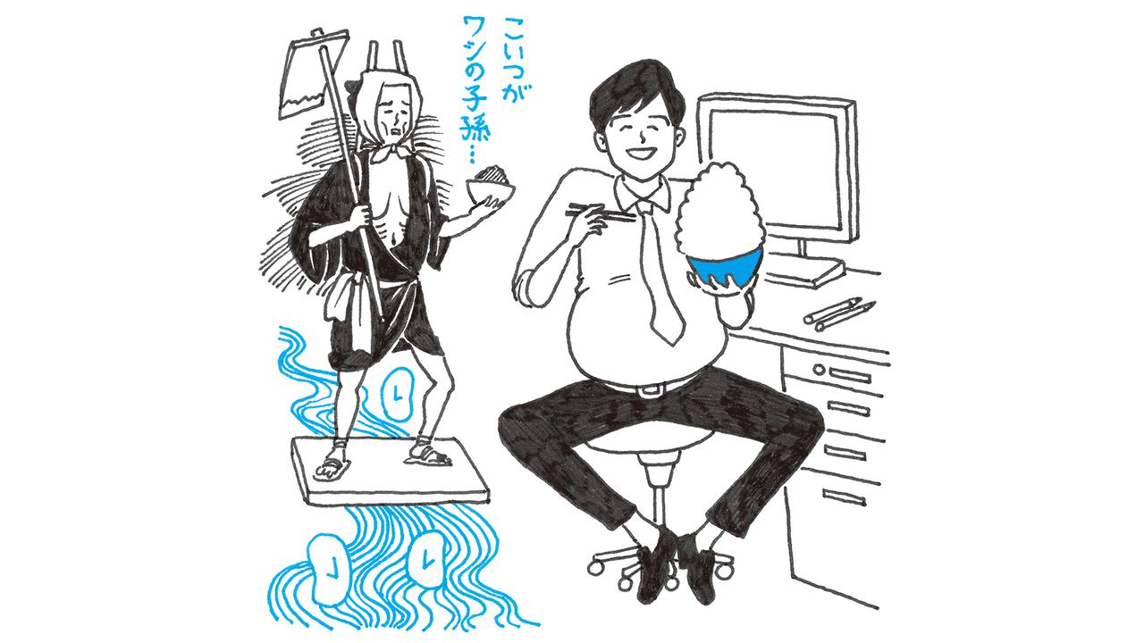 日本人が太るとインスリン分泌不足+抵抗性で、泣きっ面にハチ