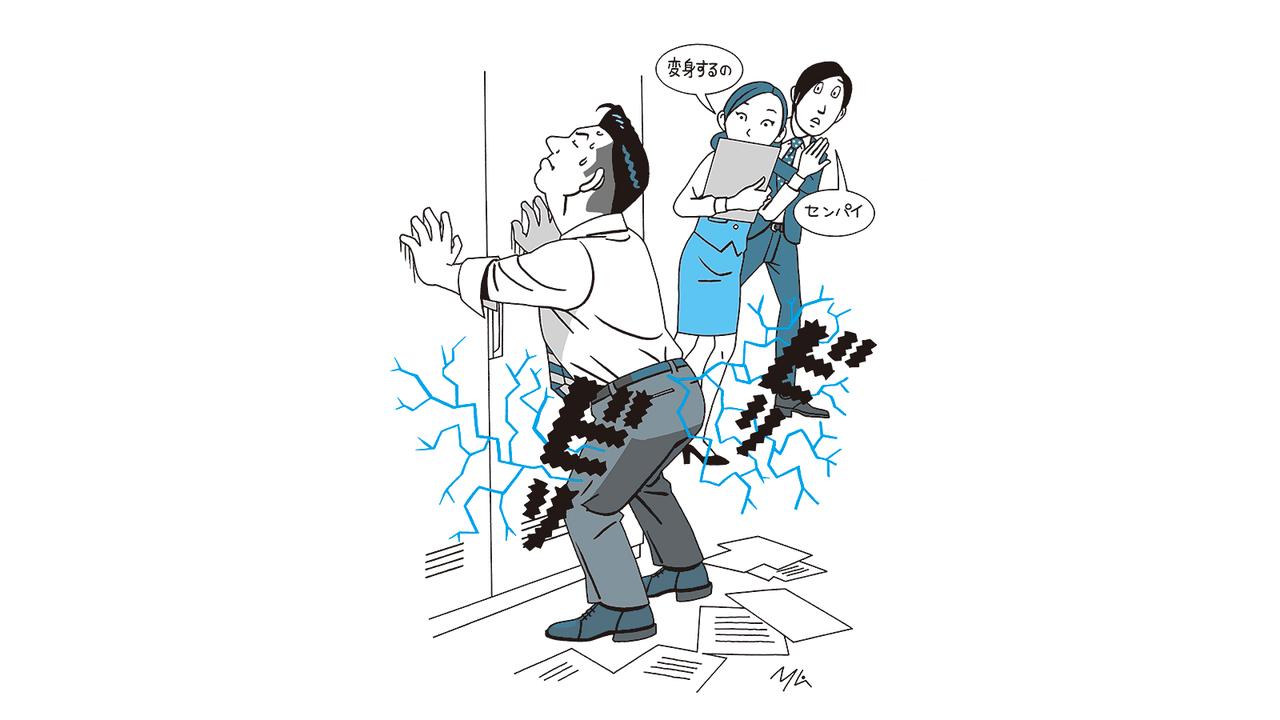 しびれを伴うような腰痛の場合は、速やかに整形外科へ。