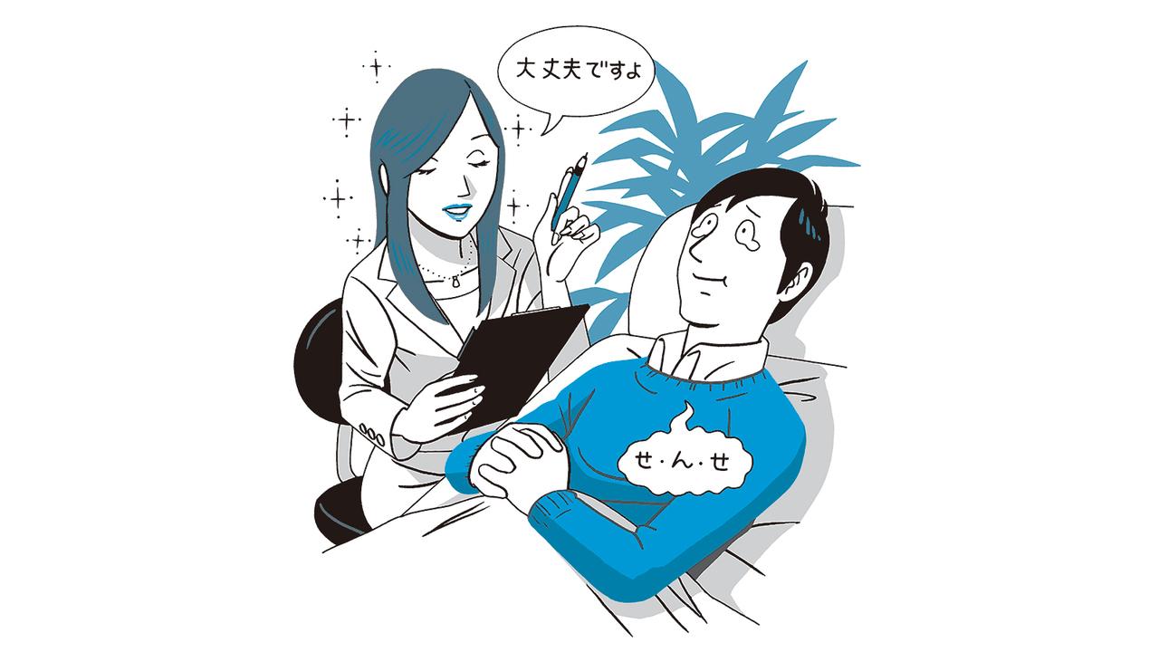 東洋医学に限らず、精神科との融合も治療の可能性を広げる