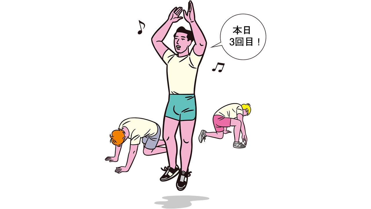 タバタトレーニングで早く効果を出したい。1日2回やってもいい?