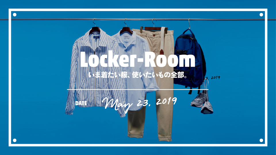 reg_lockerroom_2