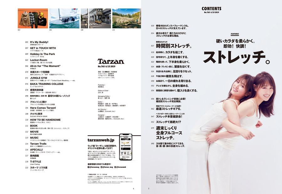 tarzan-765-01