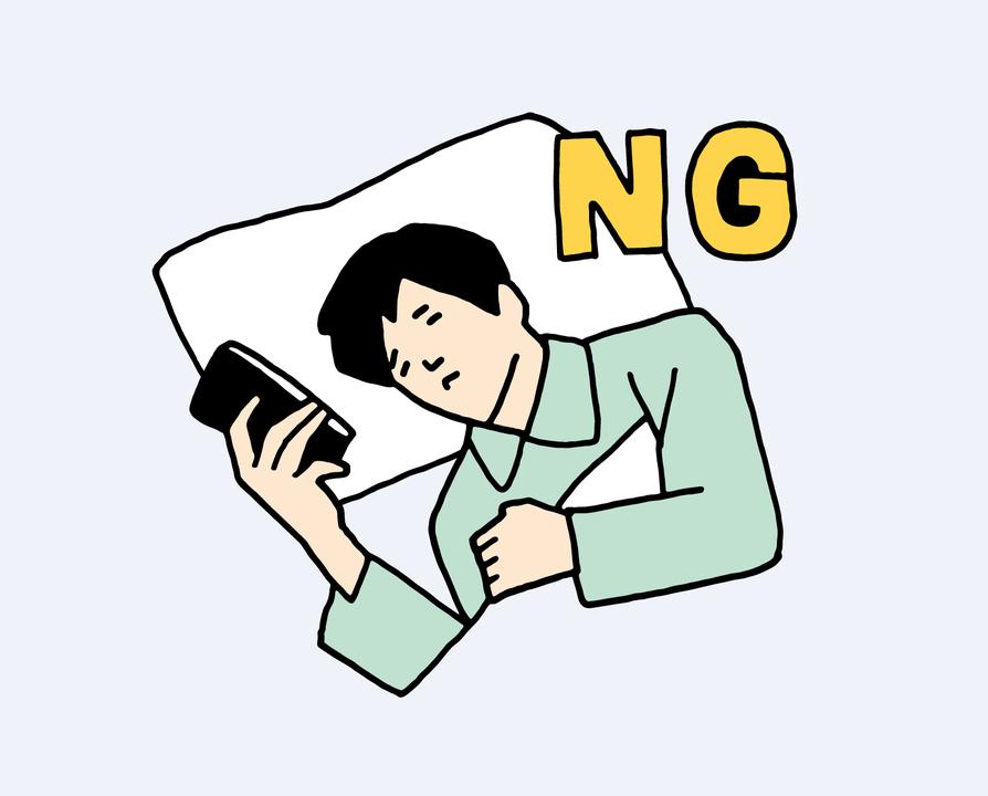 眠る前のスマホはなぜいけないのか