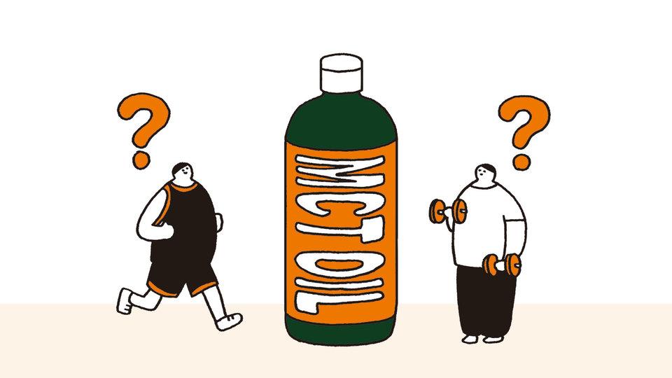 中鎖脂肪酸油(MCT)ってなんだっけ? トレーニーとランナーはこう使うべし