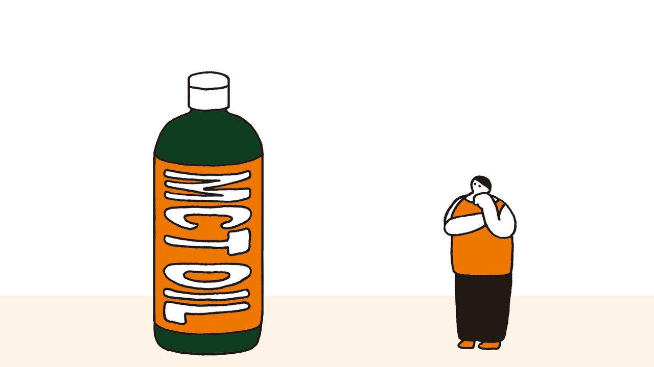 中鎖脂肪酸油(MCT)を摂取する際の注意点。