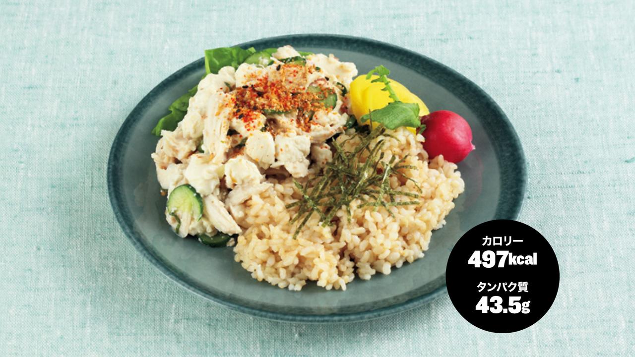 くずし豆腐とサラチキの和風和え+玄米ご飯
