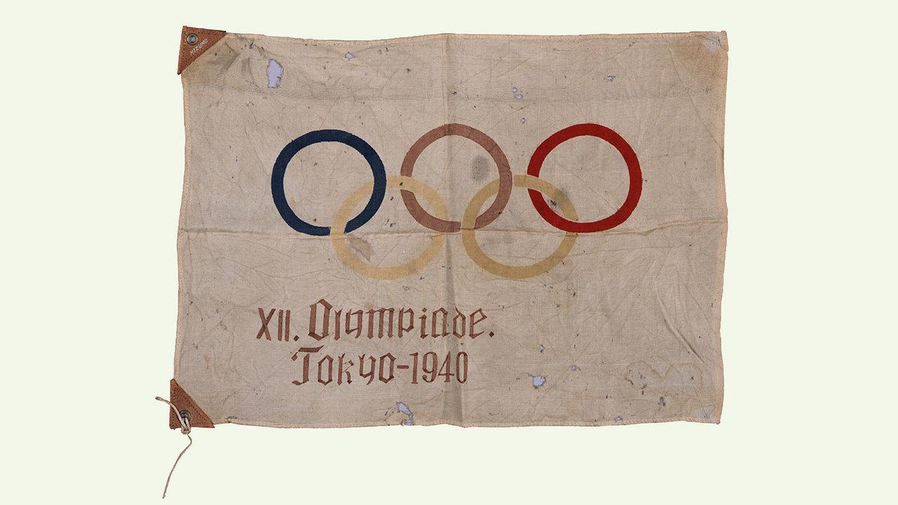 第12回オリンピック東京大会記念手旗