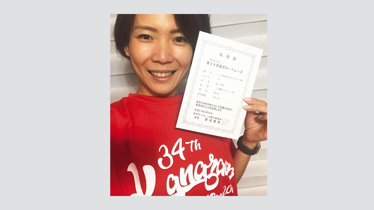 2018年度グランプリ受賞者・向依里さん