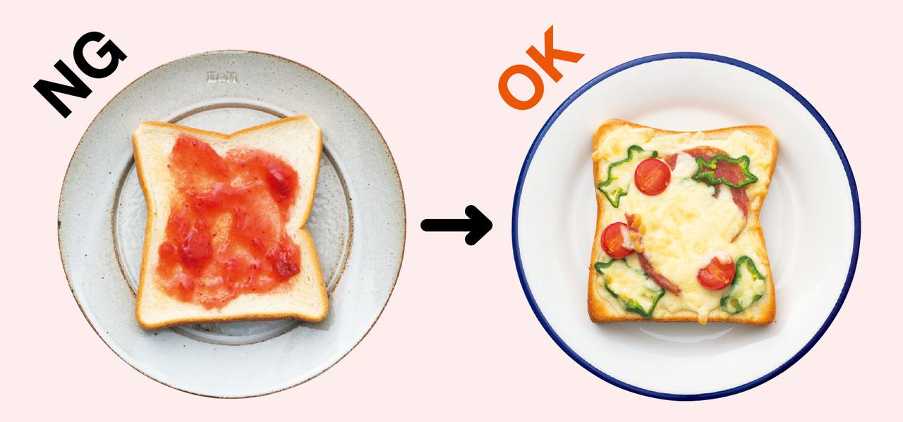 ジャムパンは糖質オンリーであるため、タンパク質を多く含むチーズを乗せて焼く。ハムを乗せるとさらにタンパク質量UP。