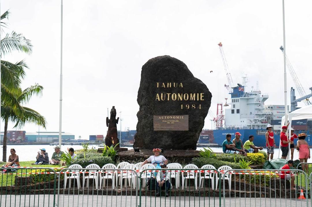 〈ヘイヴァ〉期間中、ポリネシア伝統のスポーツのイベントが多数催される〈トアタ広場〉。