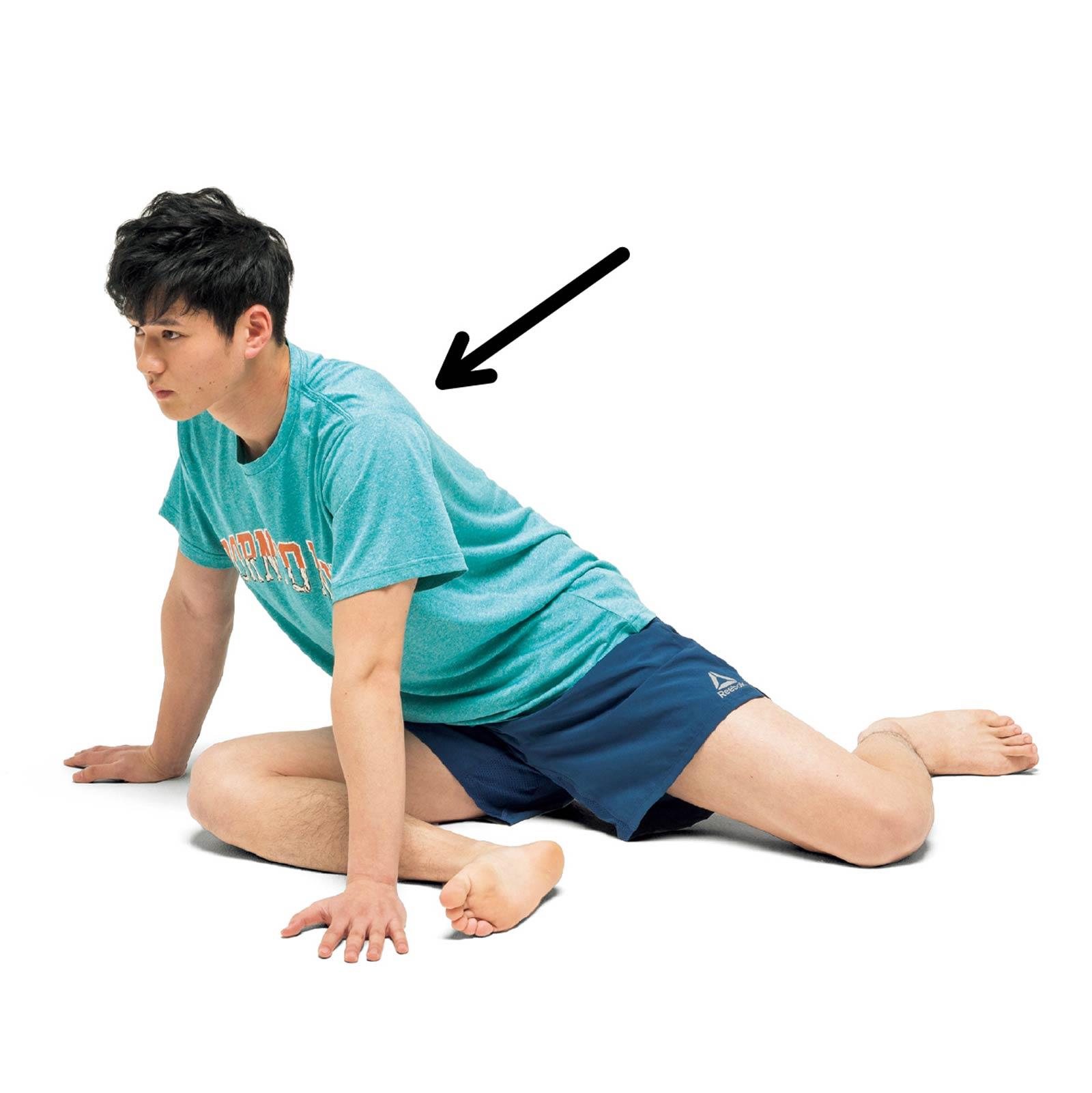 大臀筋のストレッチ