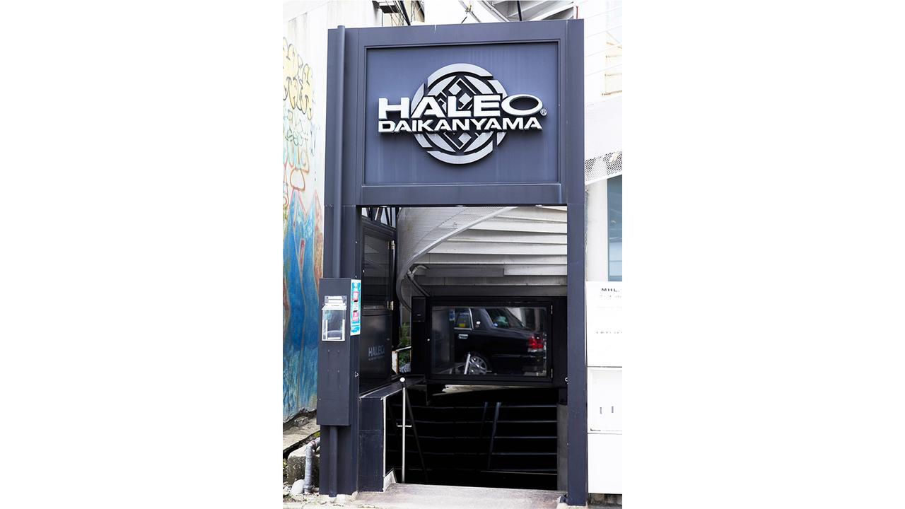 HALEO DAIKANYAMA/世界でもトップレベルのコーチが揃うスタジオ。(住所)東京都渋谷区猿楽町24-1 ROOB Ⅱ B1、(電話番号)03-6892-4800。(営業時間)9:00〜22:00(土日祝は17:00まで)。