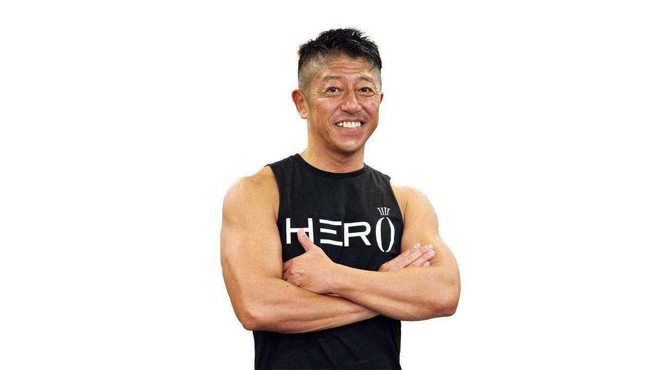 白戸拓也さん/元BODYPUMP/BODYCOMBATマスタートレーナー。大手フィットネスクラブで約30年間プログラム開発や教育担当を務める。トレーナー養成にも積極的)
