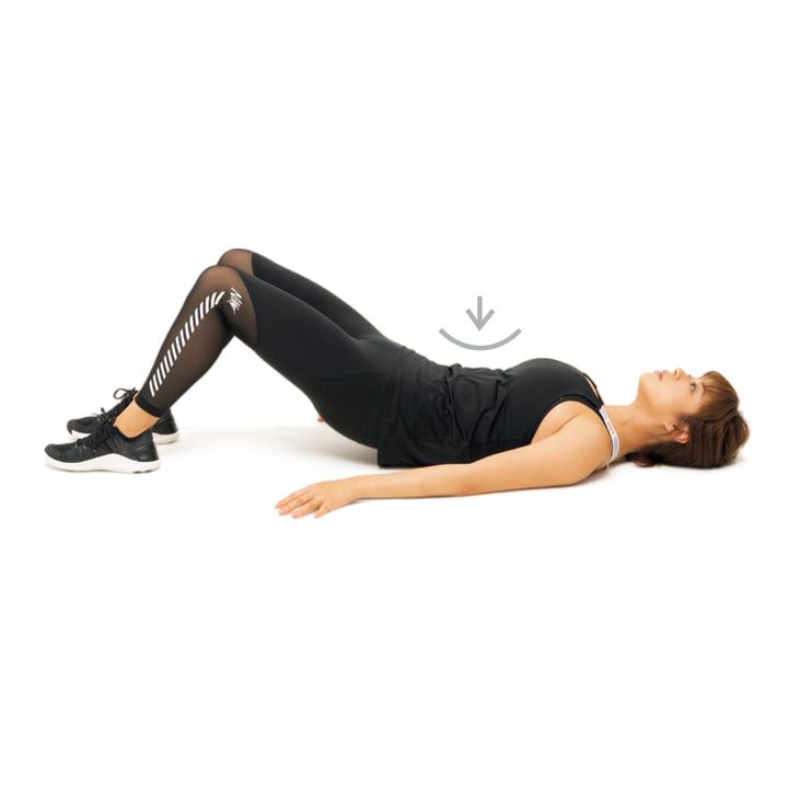 骨盤、下背部、中背部、上背部の順にゆっくり床から剝がしていき、体幹全体を持ち上げる。