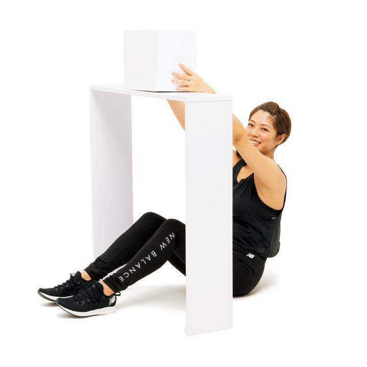 腕を動かさずに息を吐きつつお腹を引き締め、腹筋の力で背中を丸めて上体を起こし、段ボールを机に置く。ゆっくり元に戻す。10回。