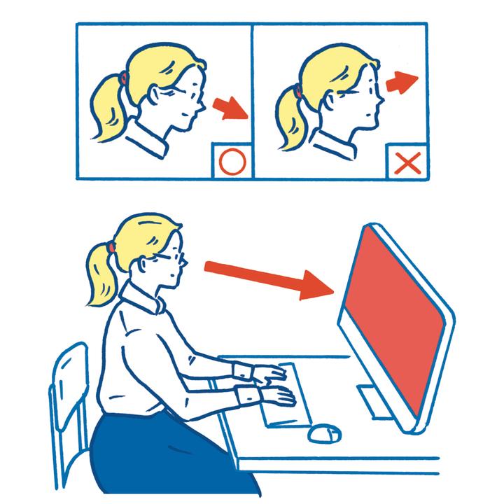 パソコンを見下ろす感覚を意識