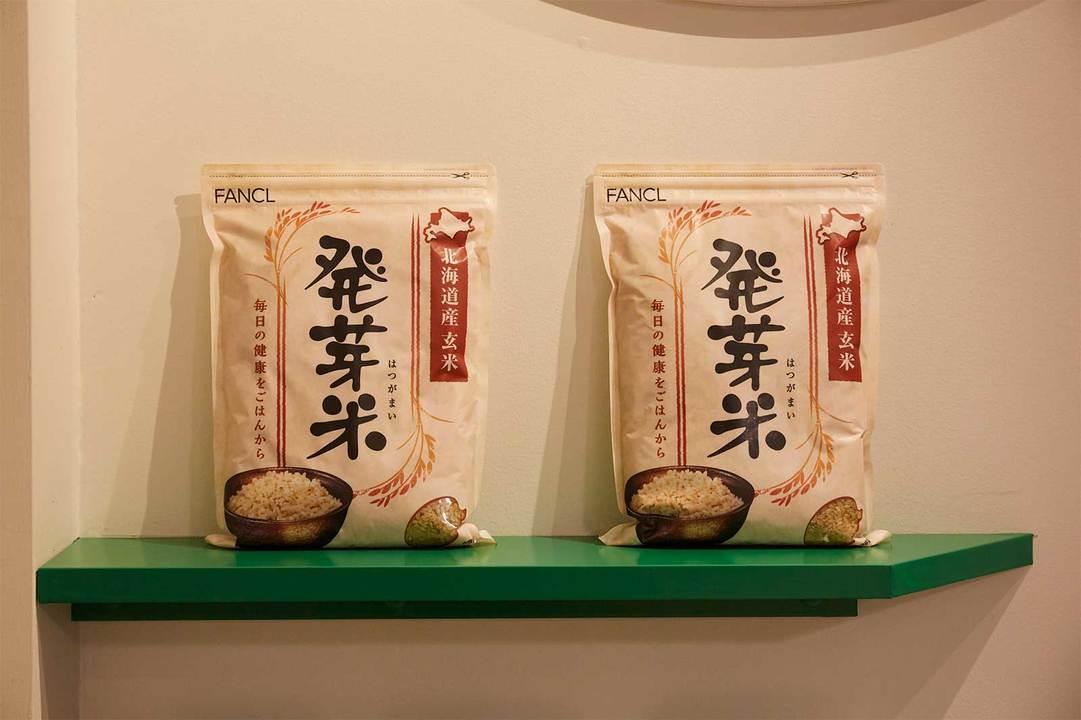 〈FANCL FOOD TRAINING GYM〉で使用されている発芽玄米