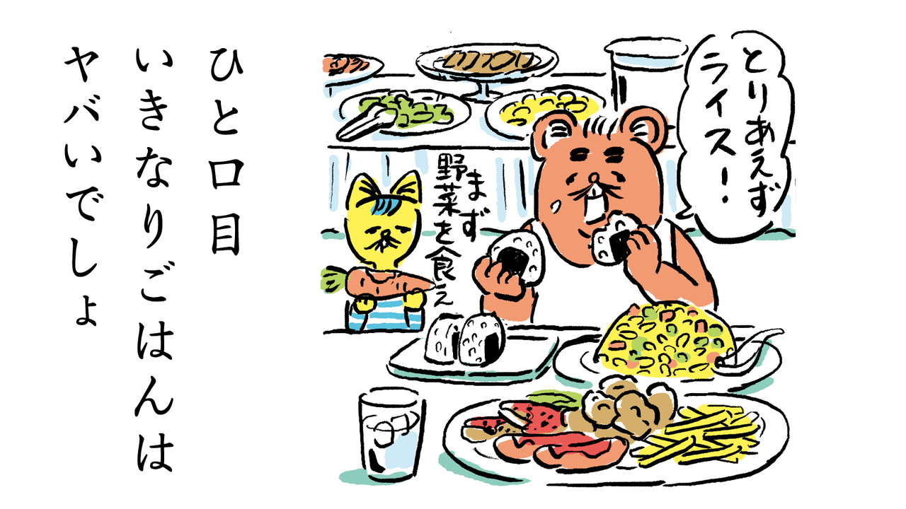 食生活改革川柳