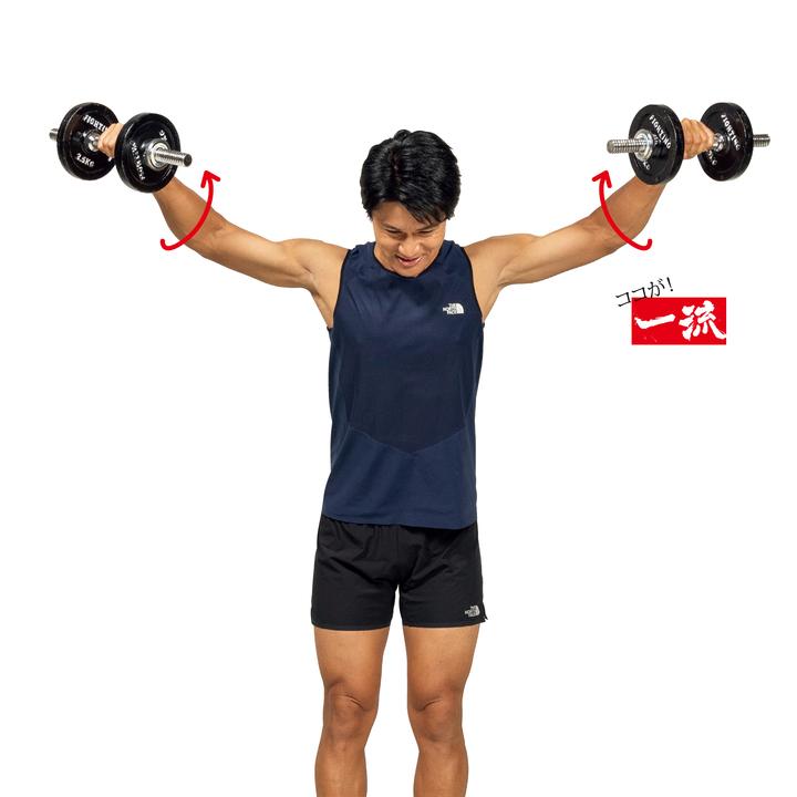 レイズ サイド 【肩】サイドレイズのやり方とコツを解説!肩幅を広くするための効果的なフォーム【回数・セット数・注意点まで】