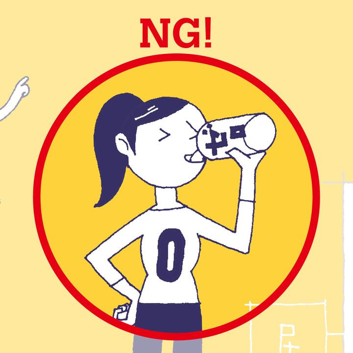 人工甘味料の飲み物はNG