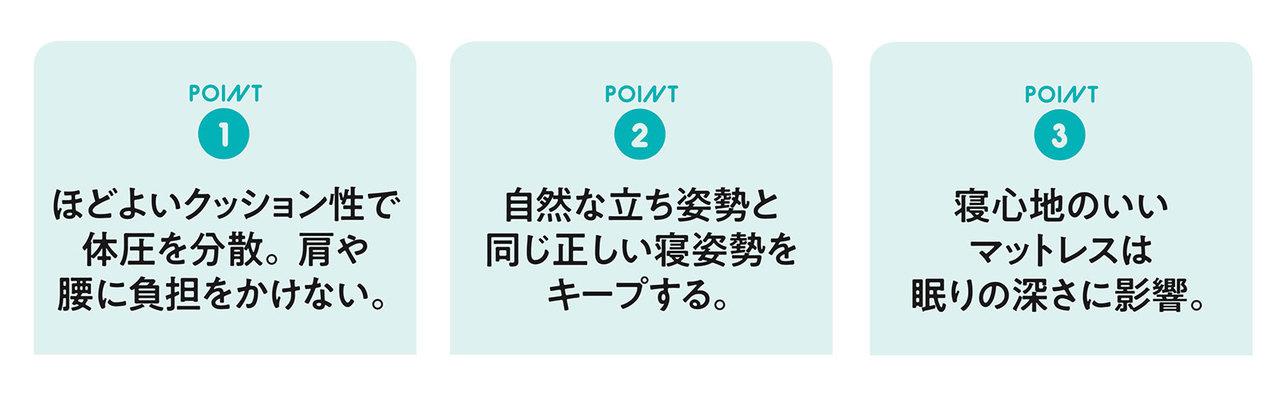 20200323rm_kaiminkankyo_06