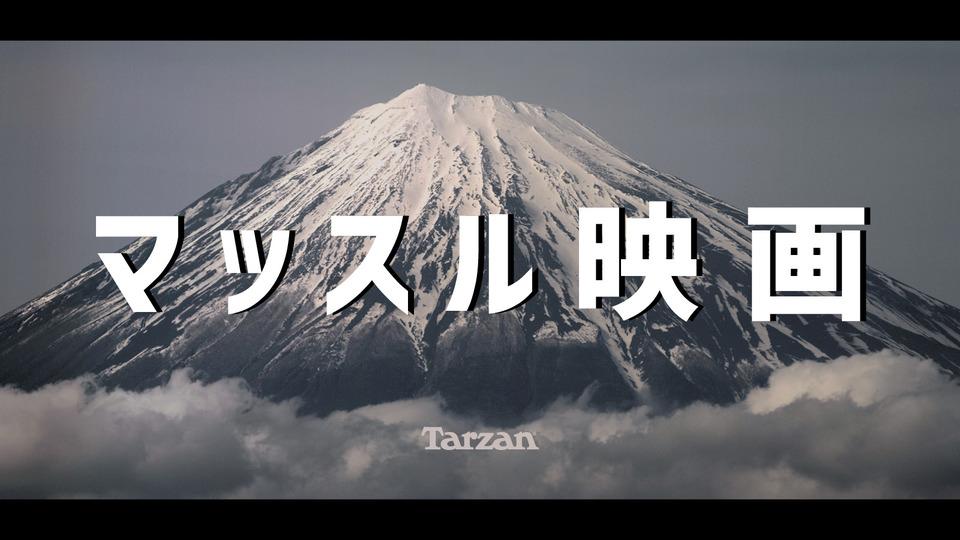 カミヤマ Δ(かみやま)