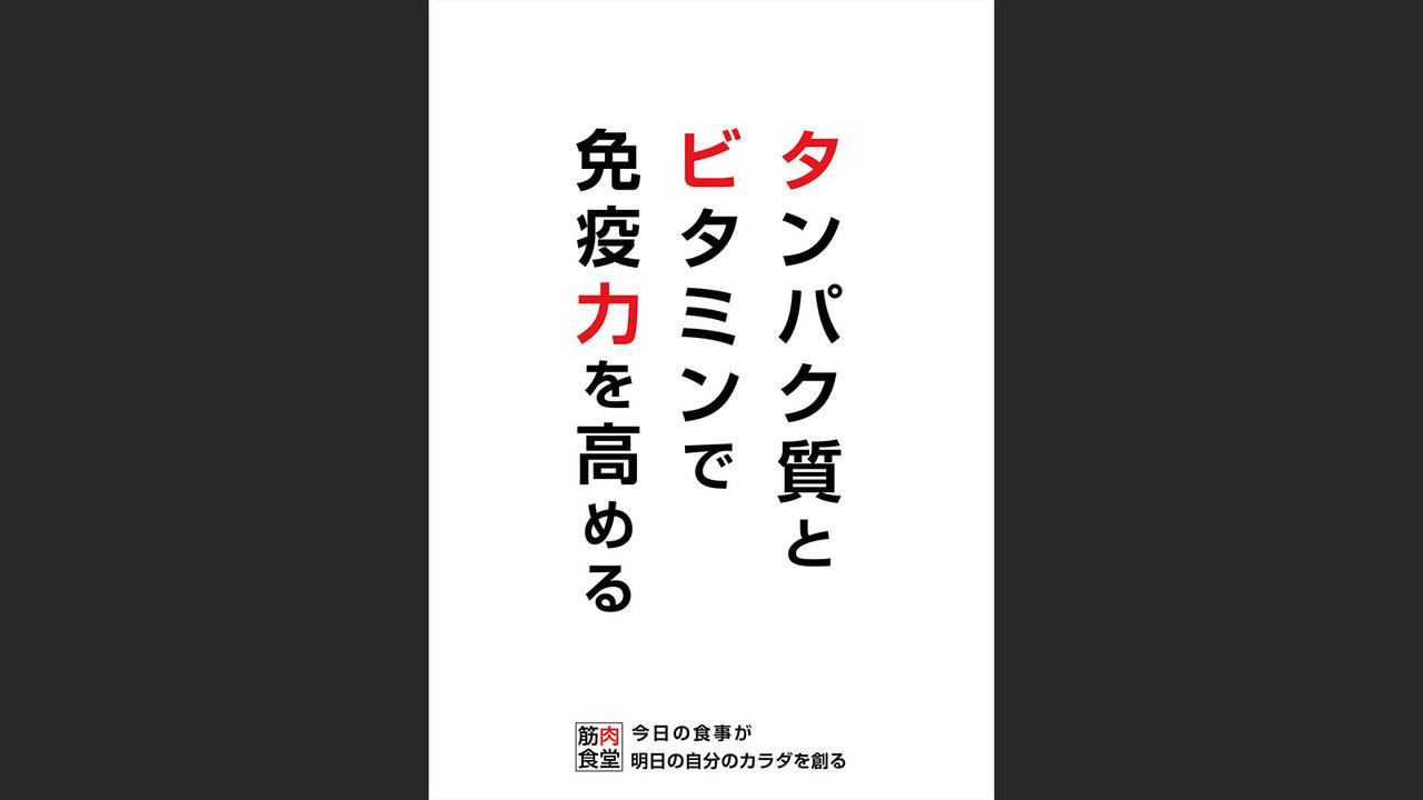 kinnikushokudo_02_01