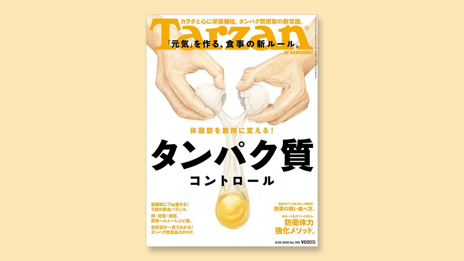 タンパク質 納豆