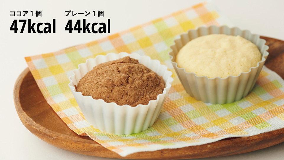 カロリー カップ ケーキ